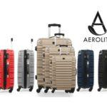 maletas-baratas-aerolite