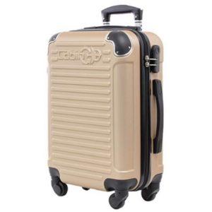 mejores maletas baratas de cabina